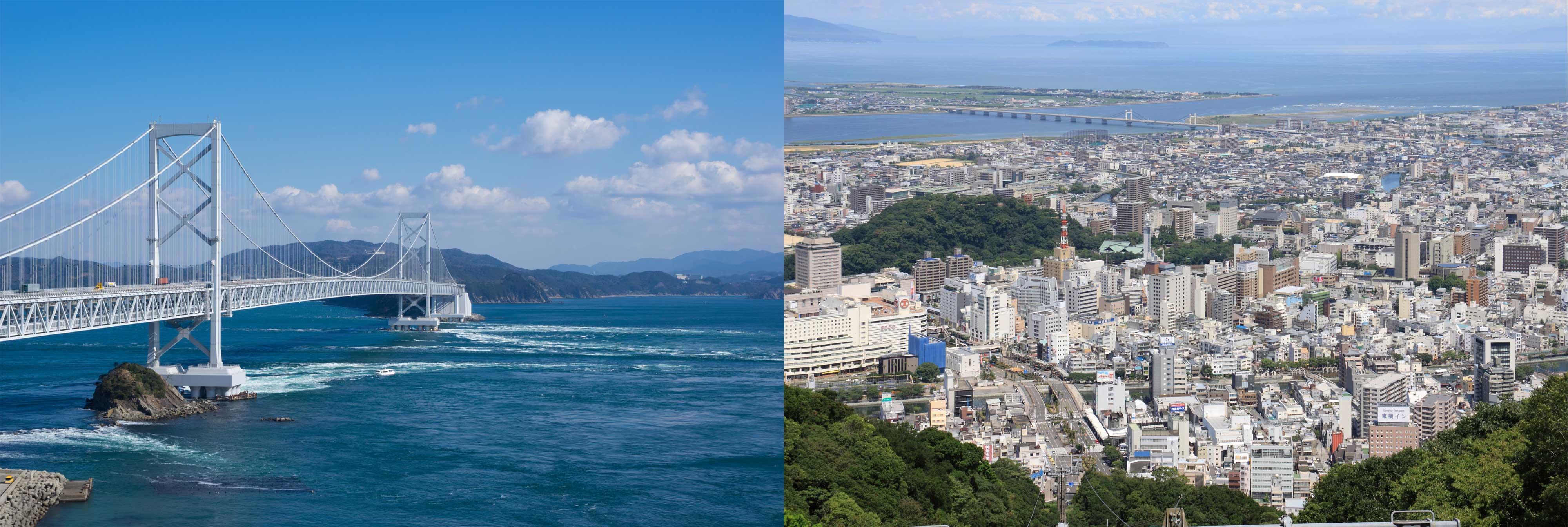 徳島産業保健総合支援センター